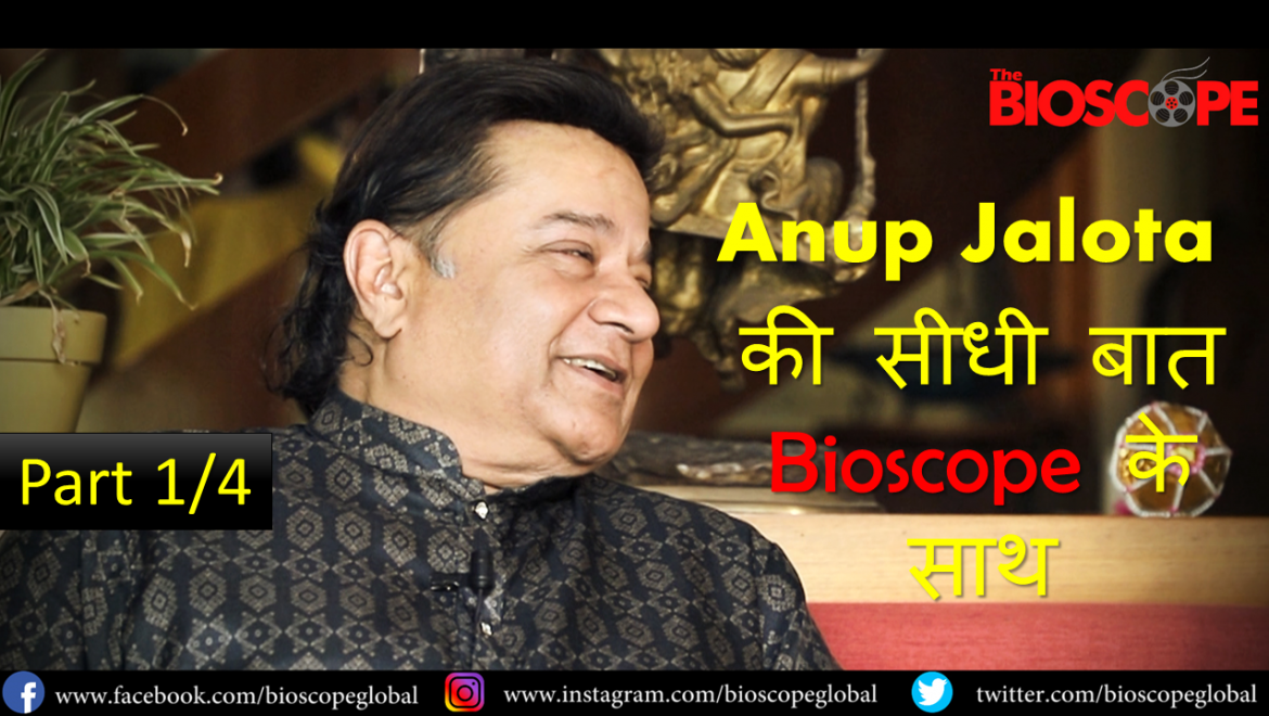Anup Jalota Exclusive Interview with The Bioscope