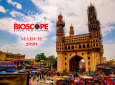 The Bioscope Global Film Festival Hyderabad – March 2020